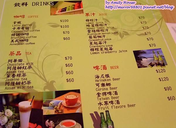 blog 101 Aug 小橄欖園義式創意廚房40