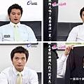 blog 螺絲小姐要出嫁第三集 高丞寬(邱澤)004