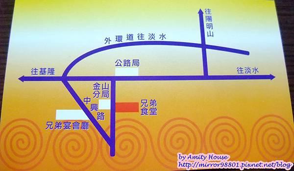blog 1010825 兄弟食堂23