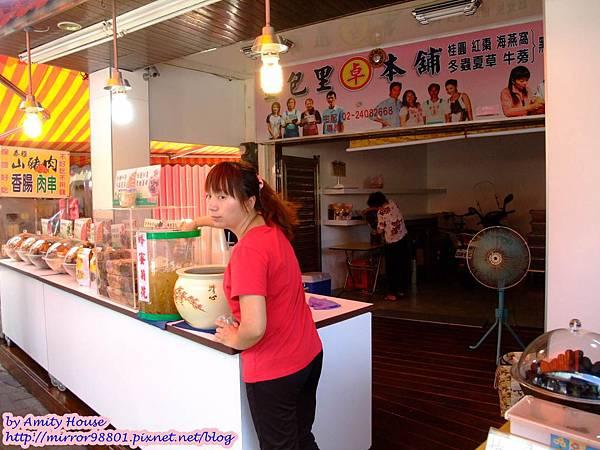 blog 1010825 金包里老街(金山老街)08