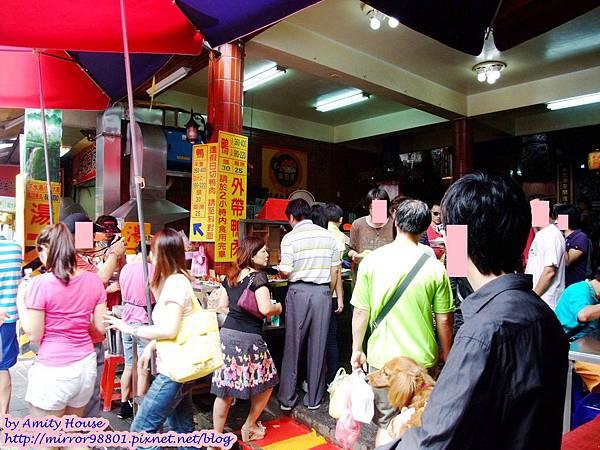 blog 1010825 金包里老街(金山老街)11