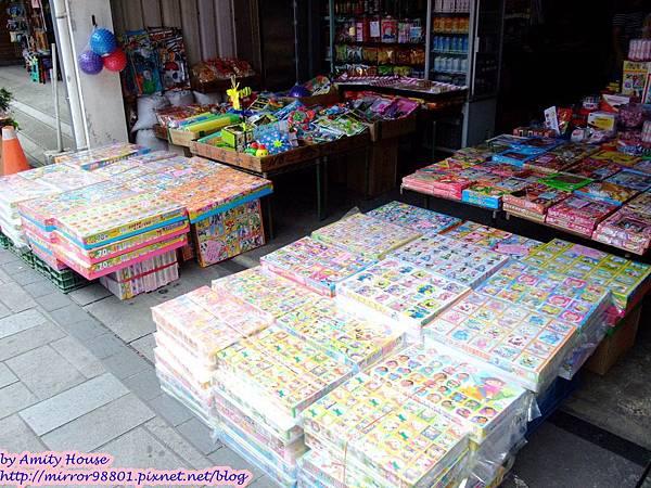 blog 1010825 金包里老街(金山老街)12