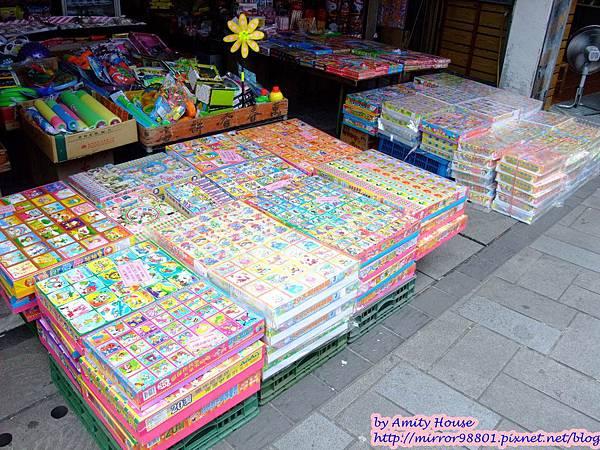 blog 1010825 金包里老街(金山老街)13
