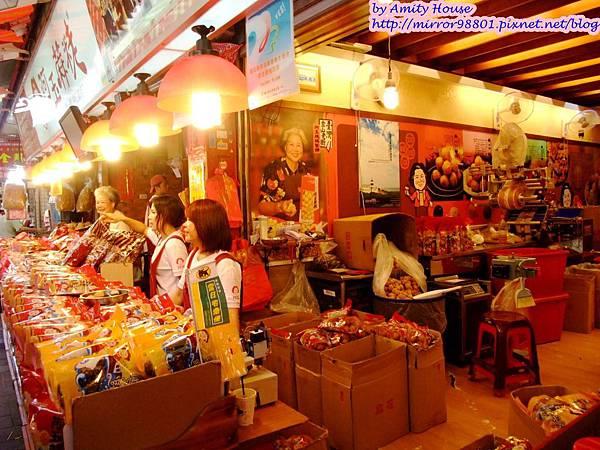 blog 1010825 金包里老街(金山老街)阿玉麻老3