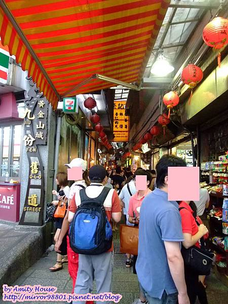 blog 1010825 黃金山城九份老街03