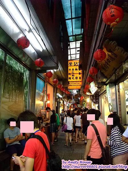 blog 1010825 黃金山城九份老街04