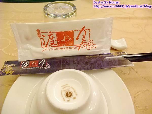 1010830 祥瑞渡小月餐廳26
