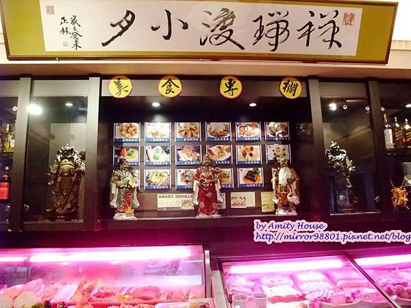1010830 祥瑞渡小月餐廳28