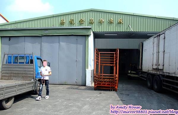 1010830 鑫龍食品公司 鹽漬鯖魚02