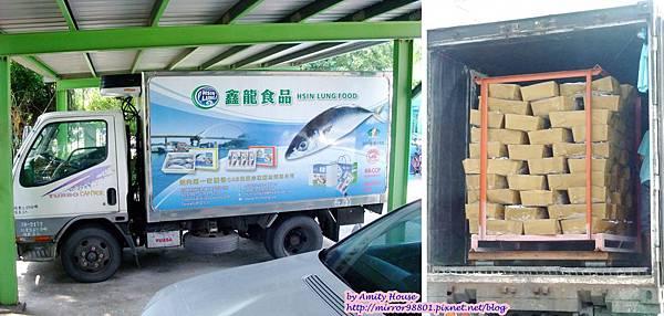 1010830 鑫龍食品公司 鹽漬鯖魚10