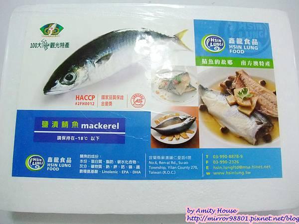 1010830 鑫龍食品公司 鹽漬鯖魚23