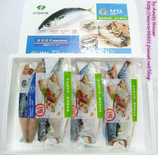 1010830 鑫龍食品公司 鹽漬鯖魚26