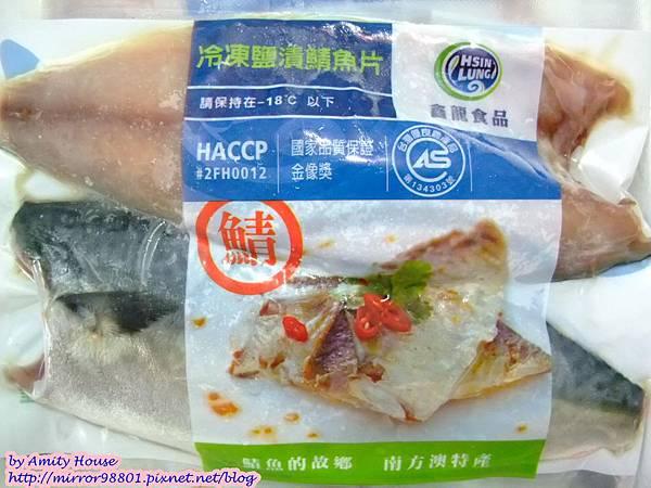 1010830 鑫龍食品公司 鹽漬鯖魚30