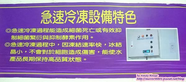 1010830 金車生技水產養殖研發中心 宜蘭礁溪金車履歷鮮蝦養殖場21