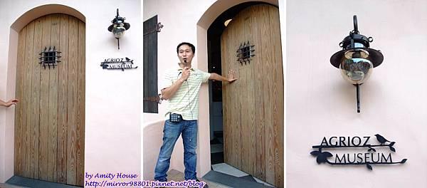 1010830 橘之鄉蜜餞形象館29