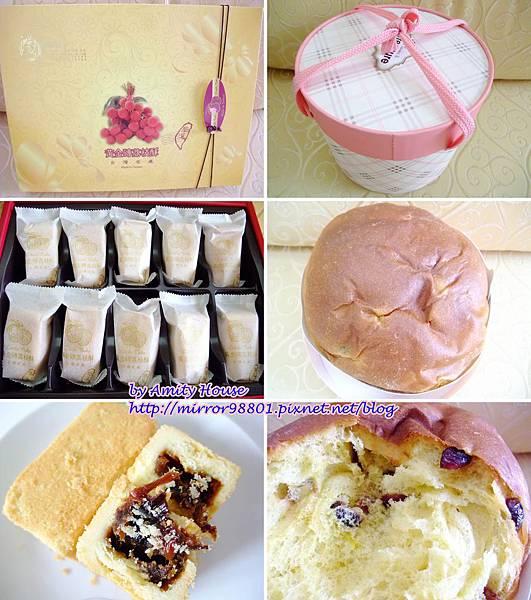 101 Sep 湯本烘焙坊 黃金磚荔枝酥禮盒 天然花粉麵包01