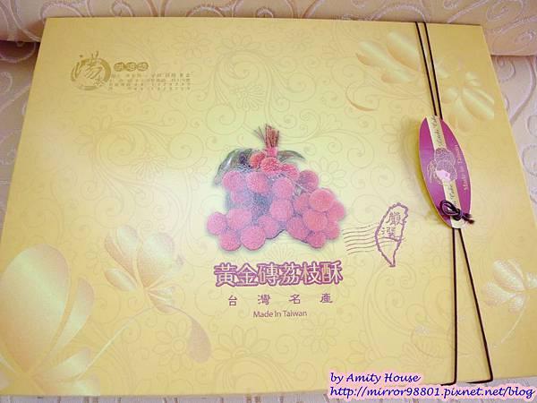 101 Sep 湯本烘焙坊 黃金磚荔枝酥禮盒 天然花粉麵包03