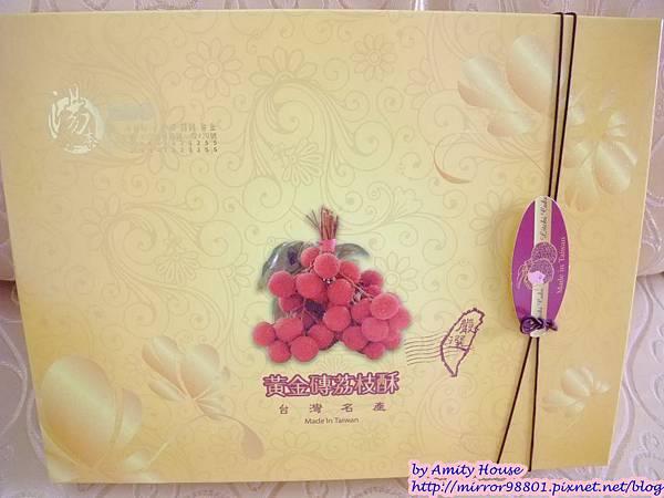 101 Sep 湯本烘焙坊 黃金磚荔枝酥禮盒 天然花粉麵包05