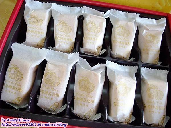 101 Sep 湯本烘焙坊 黃金磚荔枝酥禮盒 天然花粉麵包06