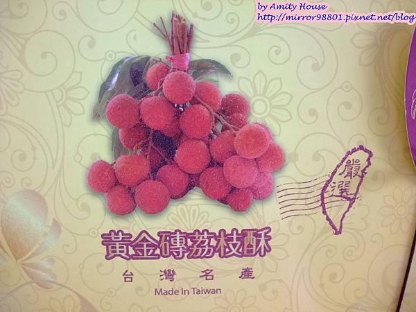 101 Sep 湯本烘焙坊 黃金磚荔枝酥禮盒 天然花粉麵包07
