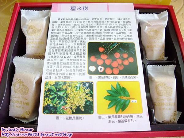 101 Sep 湯本烘焙坊 黃金磚荔枝酥禮盒 天然花粉麵包09