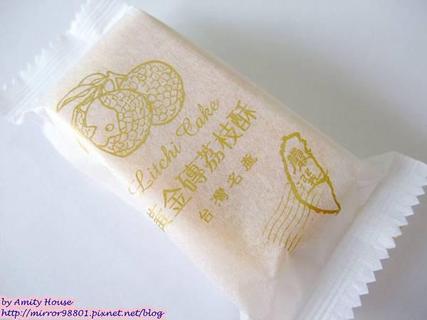 101 Sep 湯本烘焙坊 黃金磚荔枝酥禮盒 天然花粉麵包10