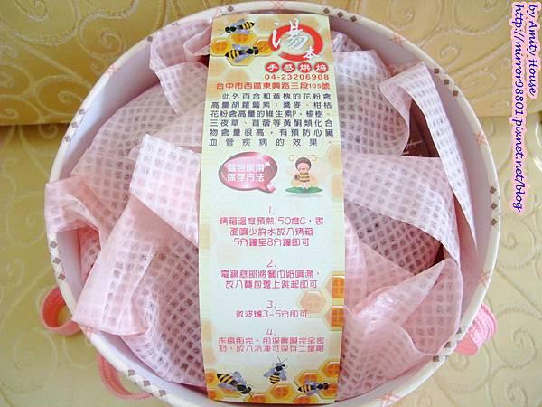 101 Sep 湯本烘焙坊 黃金磚荔枝酥禮盒 天然花粉麵包20