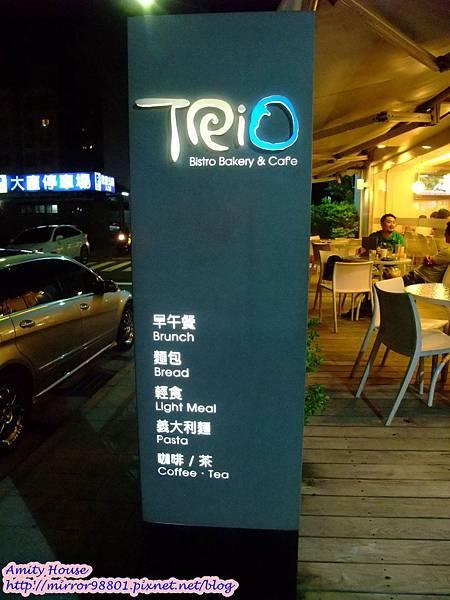 1010922 TRiO義式庭園蔬食 偶像劇 小資女孩向前衝 真愛找麻煩 我可能不會愛你 取景餐廳25