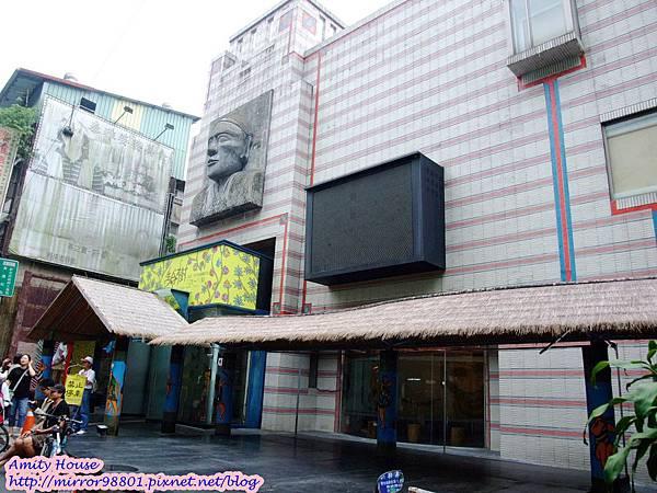 1010917 烏來老街41泰雅博物館