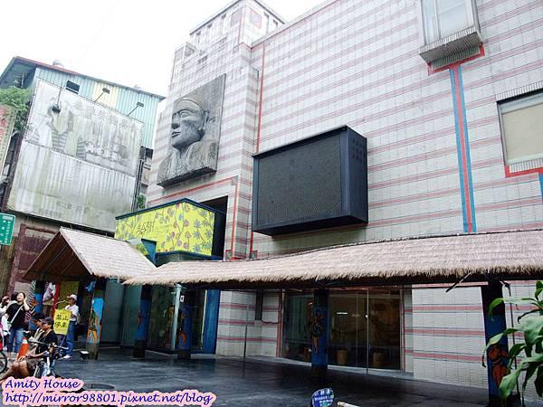 1010917 泰雅博物館02