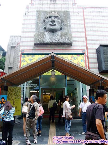 1010917 泰雅博物館03