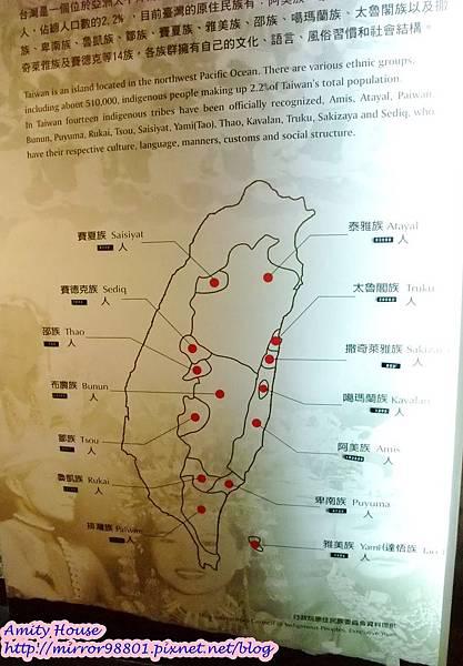 1010917 泰雅博物館12