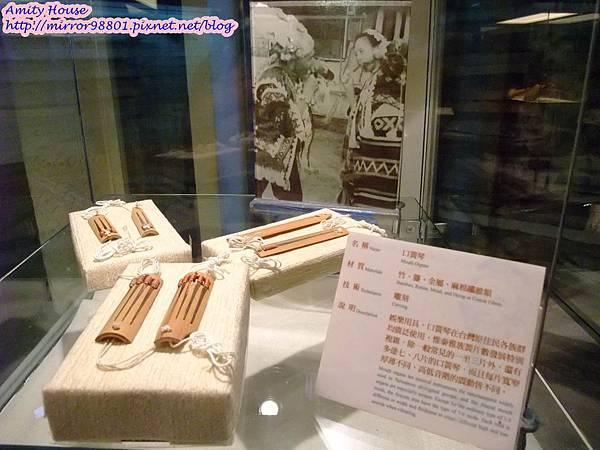 1010917 泰雅博物館27