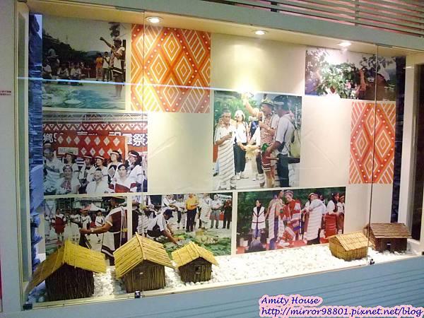 1010917 泰雅博物館38