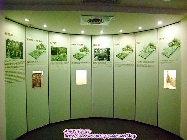 1010917 泰雅博物館39