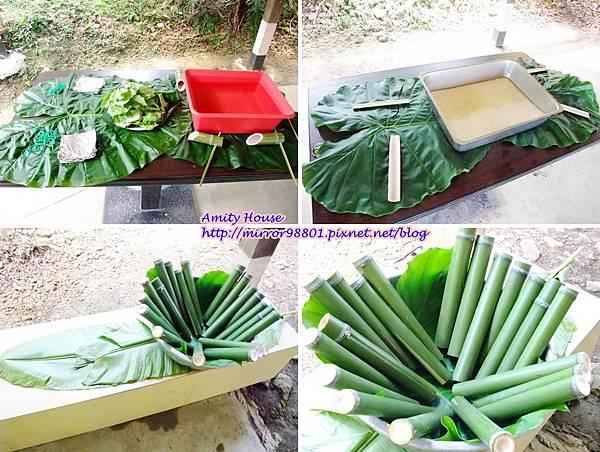 1010917 給樹的家 GESUW給樹營地 泰雅體驗營05竹筒飯