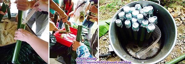 1010917 給樹的家 GESUW給樹營地 泰雅體驗營06竹筒飯