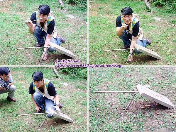 1010917 給樹的家 GESUW給樹營地 泰雅體驗營19