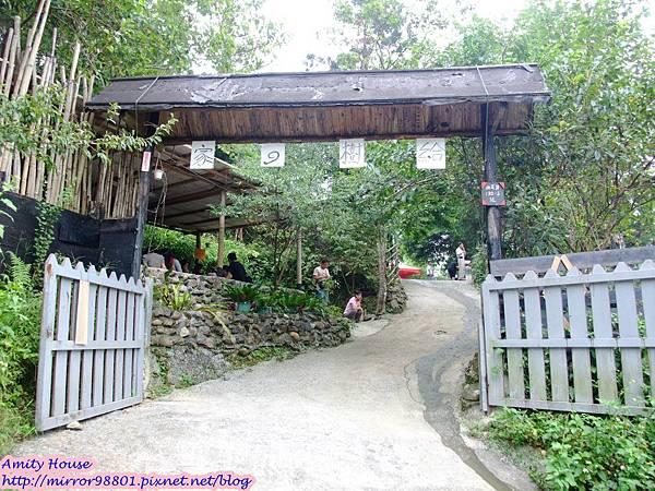 1010917 給樹的家 GESUW給樹營地 泰雅體驗營35