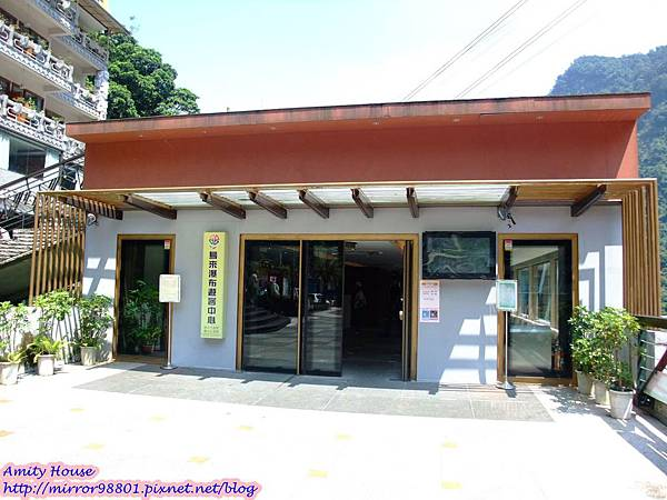 1010917泰雅in烏來 享吃又享玩 2012悠遊部落61烏來瀑布遊客中心