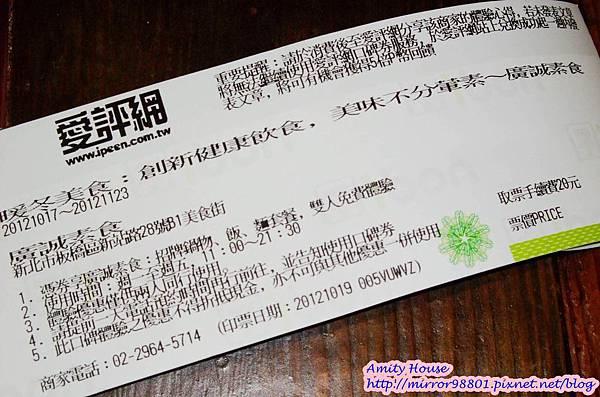 1011019 廣誠素食(板橋大遠百B1大食代)02