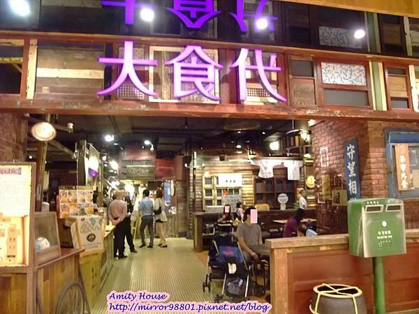 1011019 廣誠素食(板橋大遠百B1大食代)24