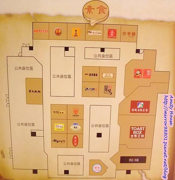 1011019 廣誠素食(板橋大遠百B1大食代)29