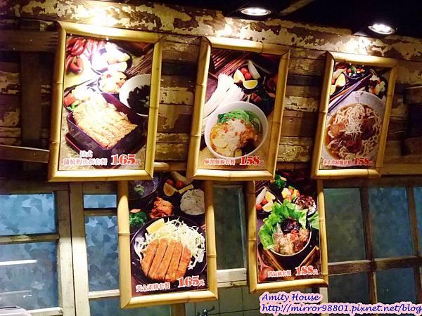 1011019 廣誠素食(板橋大遠百B1大食代)35
