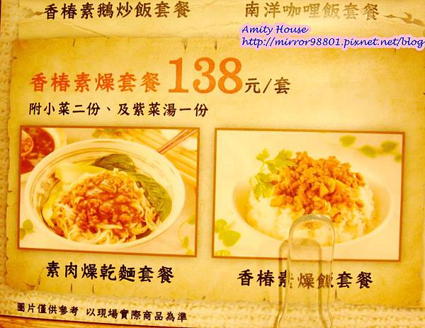1011019 廣誠素食(板橋大遠百B1大食代)44