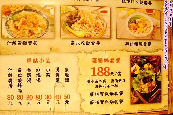 1011019 廣誠素食(板橋大遠百B1大食代)46