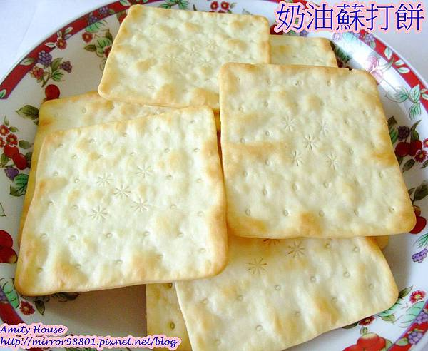 101 Aug 嘉義 福義軒食品28奶油蘇打餅
