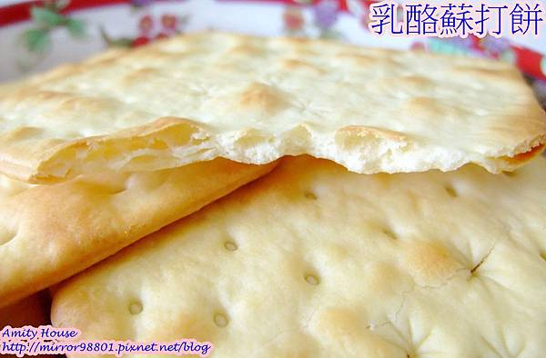 101 Aug 嘉義 福義軒食品33乳酪蘇打餅