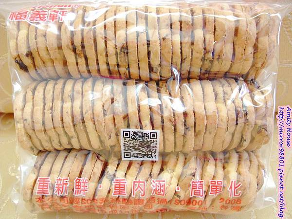 101 Aug 嘉義 福義軒食品34蔓越莓奶酥