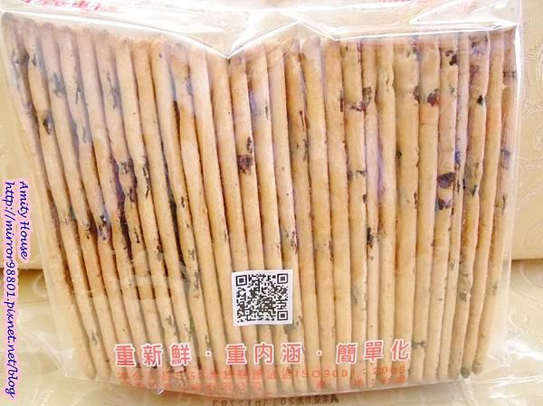 101 Aug 嘉義 福義軒食品39葡萄鬆餅